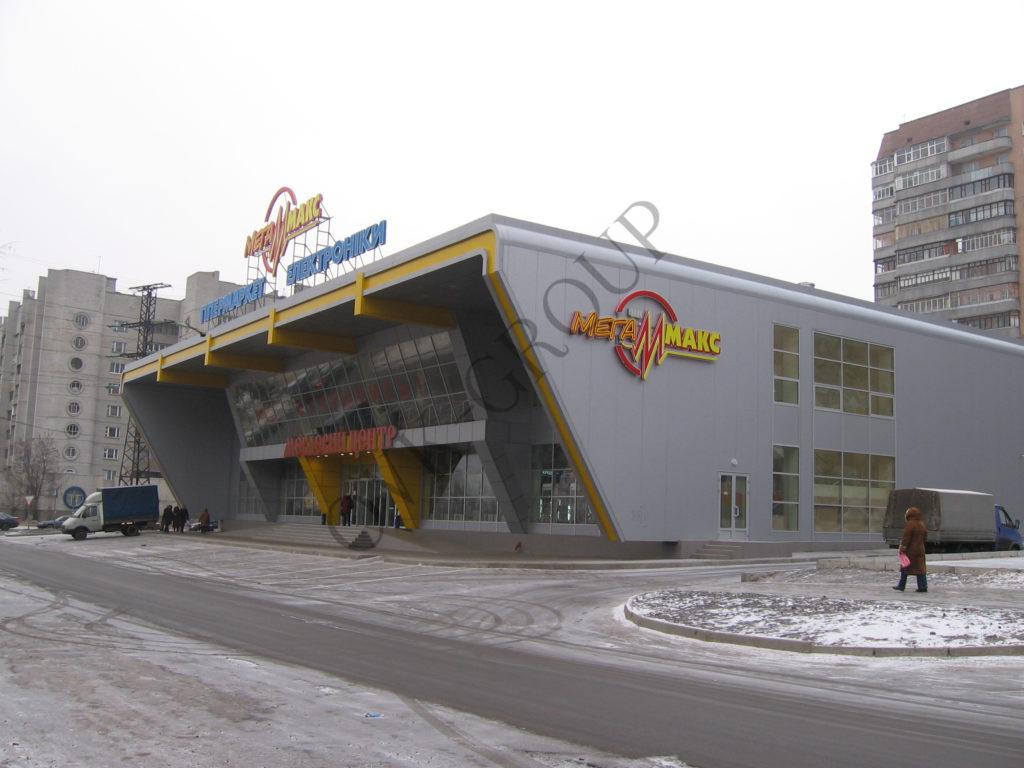 Проект и монтаж отопления и вентиляции торгового центра