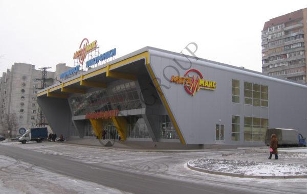 Торговый центр на ул. Зерновая