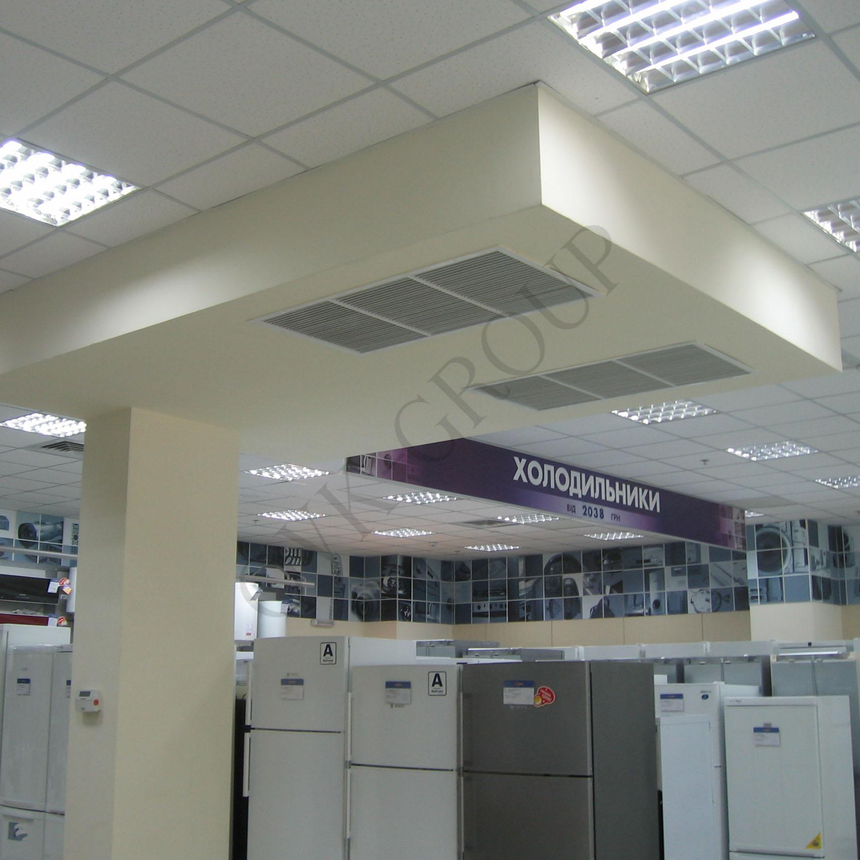 Проектирование климатичеких систем непродовльственного магазина