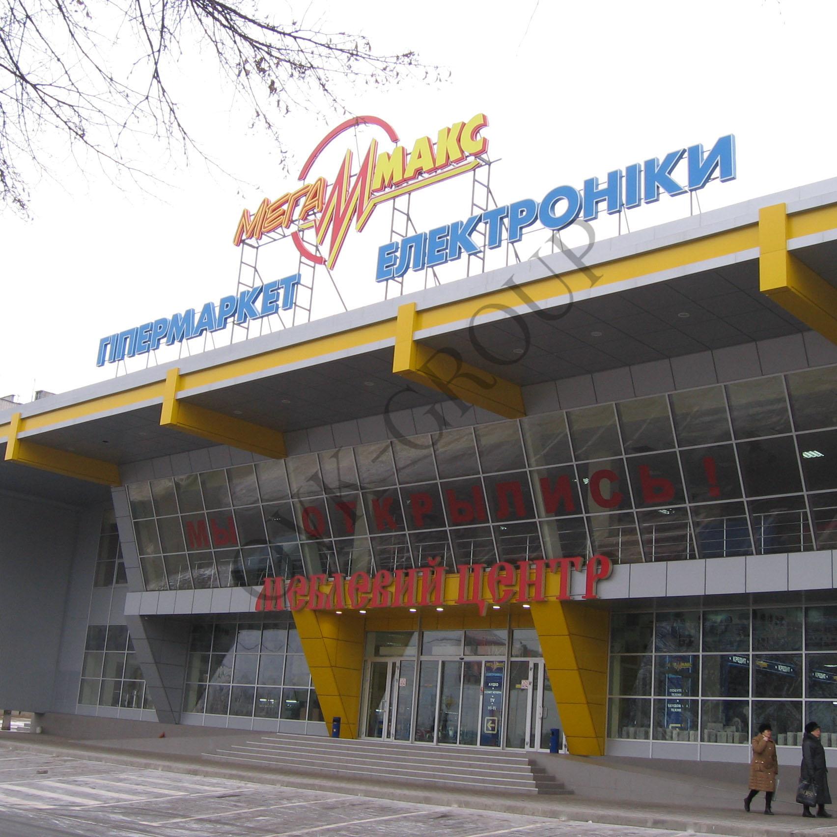 Проектирование климатичеких систем торгового центра