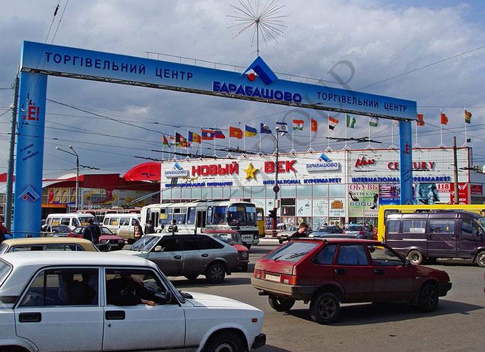 реконструкция кондиционирования торговой площадки