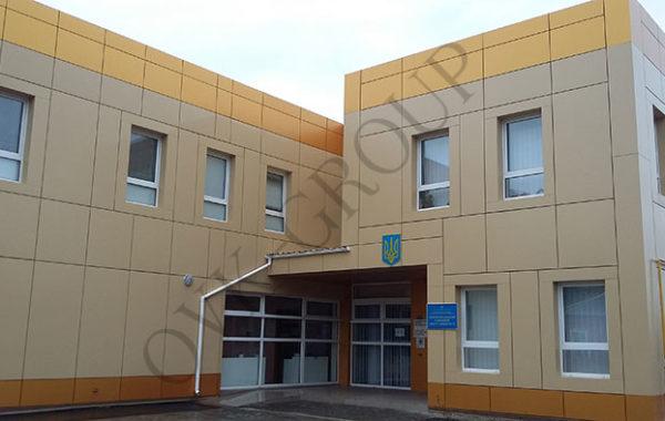 Центр занятости, пгт. Новая Водолага