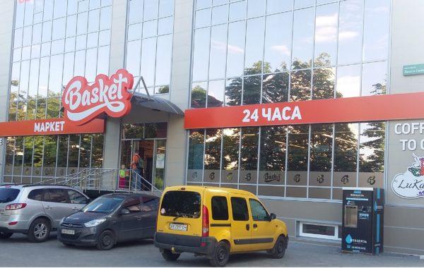 """Минимаркет """"Basket"""", ул. Целиноградская"""